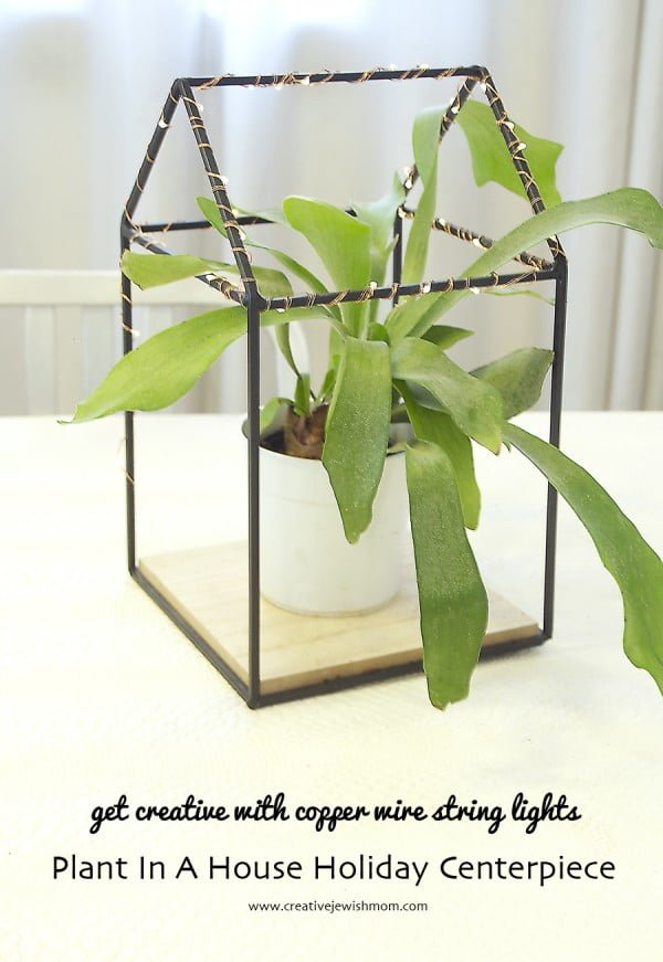 DIY Fairy Lights Holiday Centerpiece
