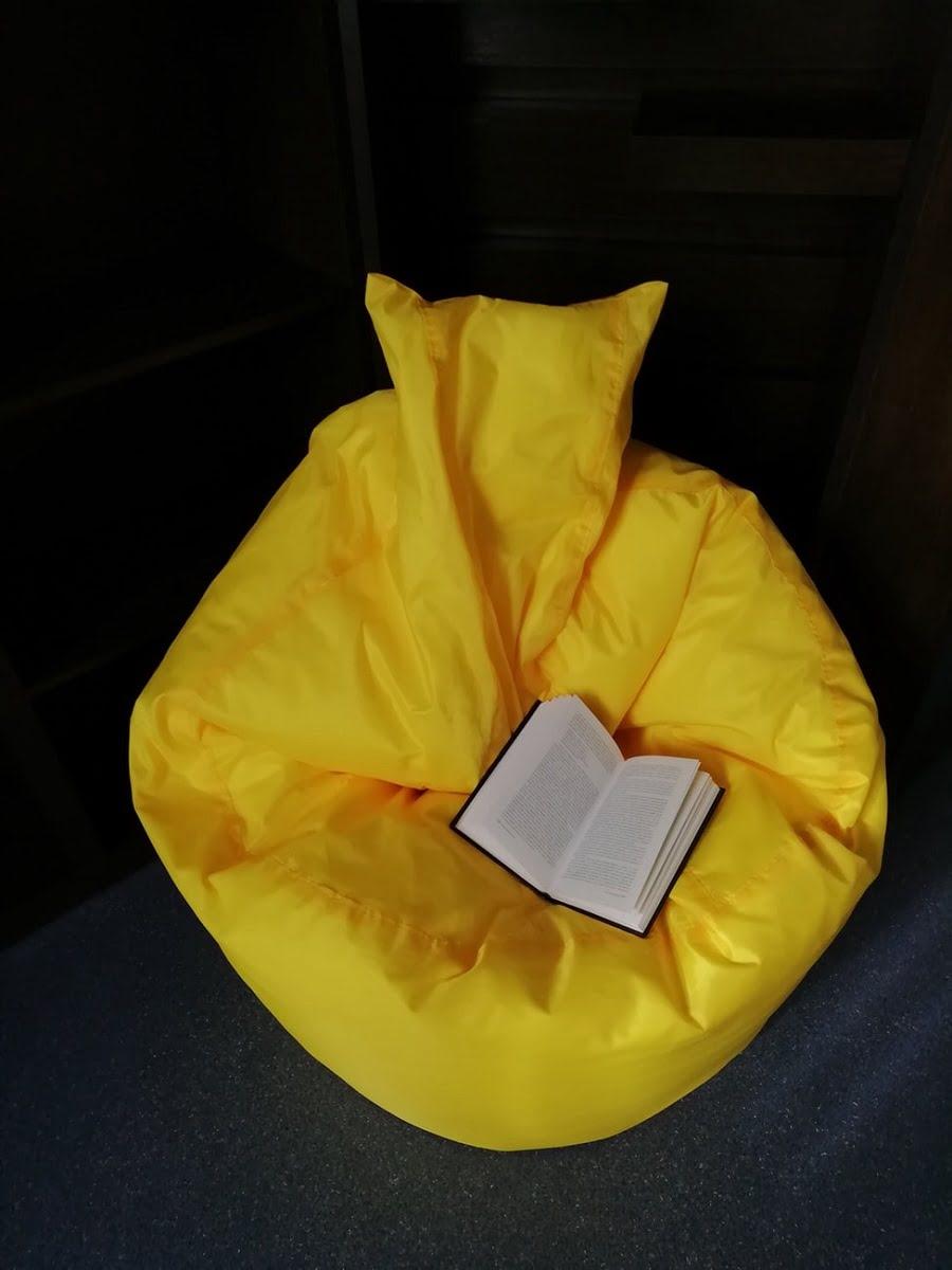 bag recliner